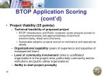 btop application scoring cont d24