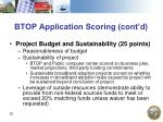 btop application scoring cont d25