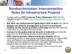 nondiscrimination interconnection rules for infrastructure projects