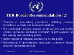 ter border recommendations 2