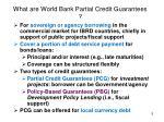 what are world bank partial credit guarantees