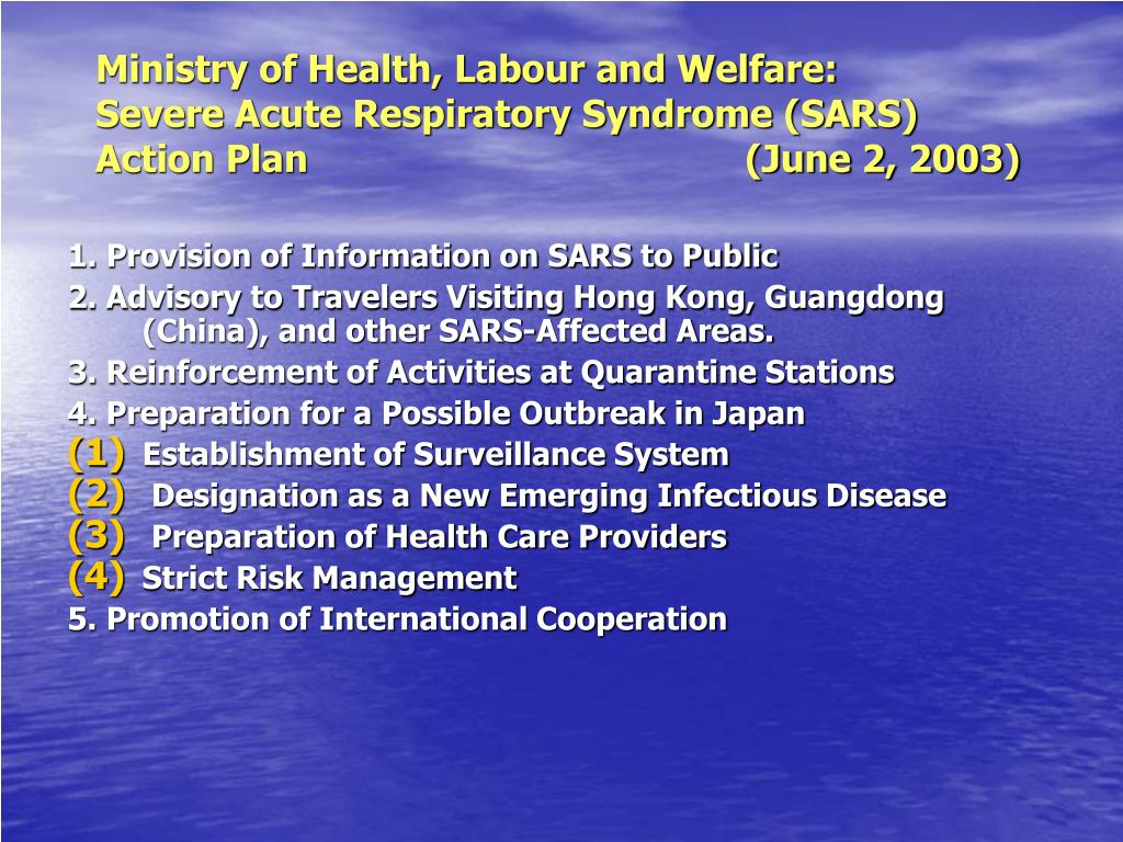 Ministry of Health, Labour and Welfare: