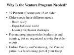 why is the venture program needed