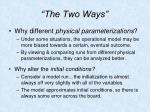 the two ways