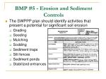 bmp 5 erosion and sediment controls