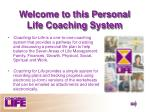 welcome to this personal life coaching system
