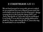 2 corinthians 4 8 11