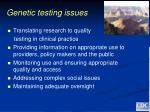 genetic testing issues