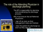 the role of the attending physician in discharge planning12