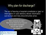 why plan for discharge