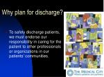 why plan for discharge6