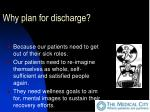 why plan for discharge7