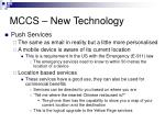 mccs new technology17