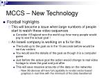 mccs new technology20