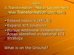 cont 3 transformation realize government wide transformation 2010 2011