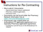 instructions for re contracting