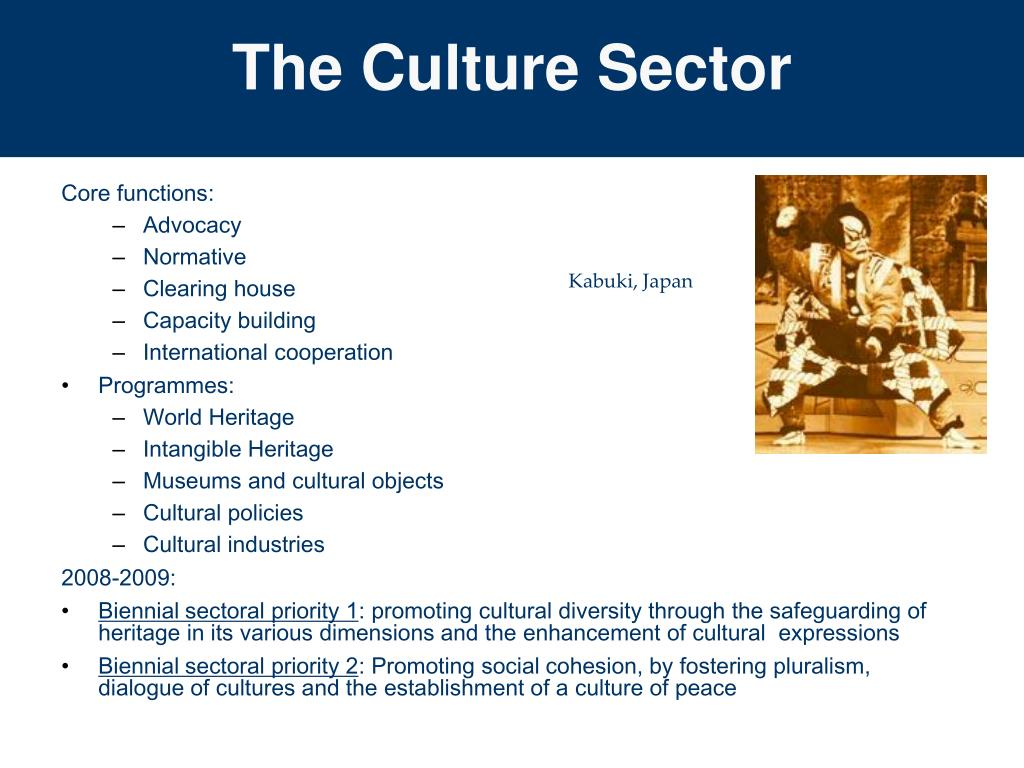 The Culture Sector