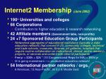 internet2 membership june 2002