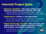 internet2 project goals