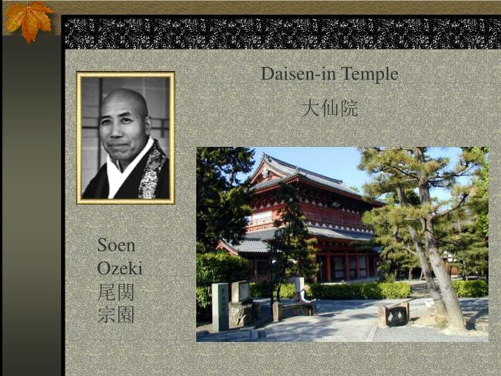 Daisen-in