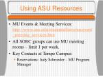 using asu resources