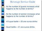 beverage service guide9