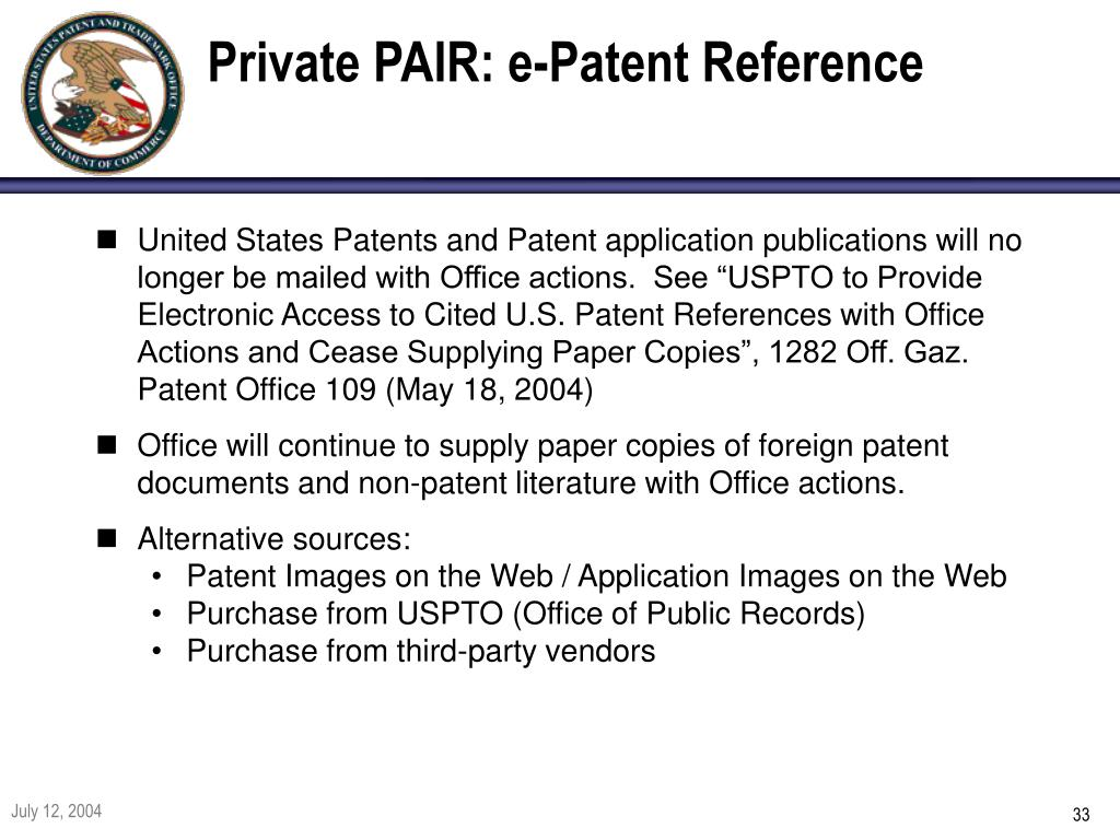 Private PAIR: e-Patent Reference
