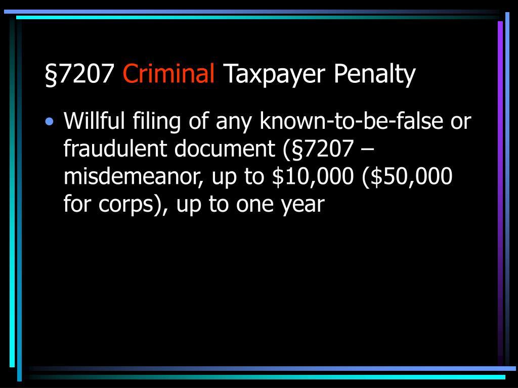 §7207