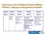determine level of medical decision making section i diagnosis or management of problems