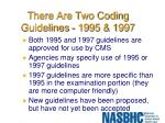 there are two coding guidelines 1995 1997