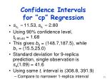 confidence intervals for cp regression