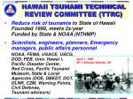 hawaii tsunami technical review committee ttrc
