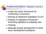 implementation issues cont131