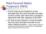 most favored nation treatment mfn