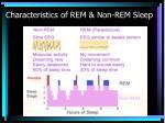 characteristics of rem non rem sleep