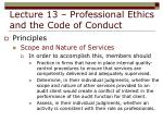 lecture 13 professional ethics and the code of conduct25
