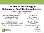 the role of technology in determining small business success