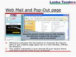 web mail and pop out page