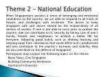 theme 2 national education