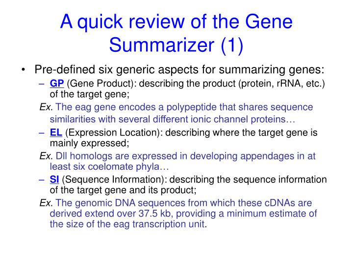 A quick review of the gene summarizer 1