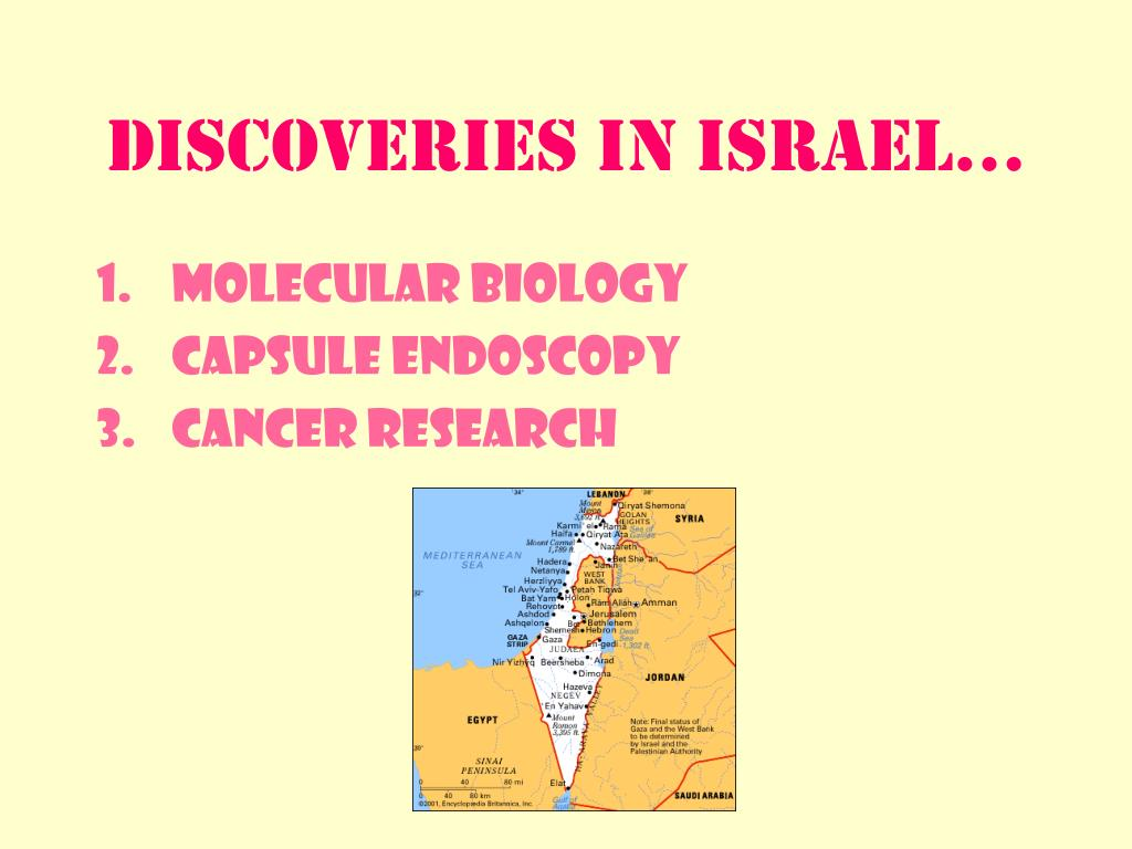DISCOVERIES IN ISRAEL…