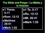 the bible and prayer la biblia y la oracion