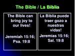 the bible la biblia