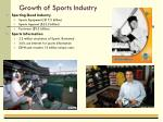 growth of sports industry