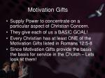 motivation gifts