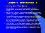 chapter 1 introduction 6