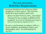 nitty gritty instructions reference requirements