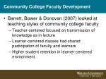 community college faculty development11