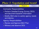 phase 3 negotiation and award
