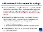 arra health information technology